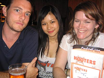 the photo for July 11, 2005