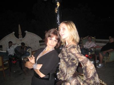 the photo for November 28, 2008